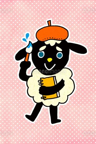 絵筆とスケッチブックを持った羊 イラストのイラスト素材 [FYI02596637]
