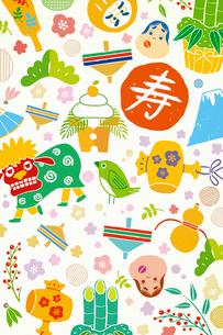 獅子舞や鏡餅の正月アイテム イラストのイラスト素材 [FYI02596729]