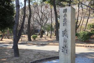 須磨・一ノ谷 戦の浜の碑の写真素材 [FYI02624153]