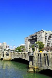 中之島・大阪市役所と淀屋橋の写真素材 [FYI02627020]