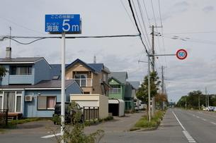 住宅街の海抜表示版の写真素材 [FYI02641115]