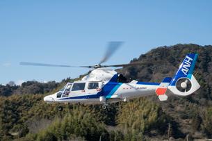 報道ヘリコプターの写真素材 [FYI02641279]