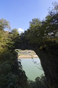 Danyang Stone Gate, natural arch, near Danyangの写真素材 [FYI02643415]