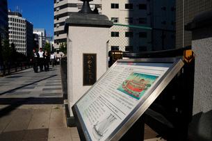 亀島橋の写真素材 [FYI02646578]