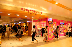 東京駅地下街の写真素材 [FYI02646630]