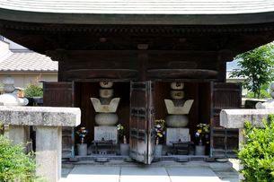 黒田家廟所の写真素材 [FYI02646862]