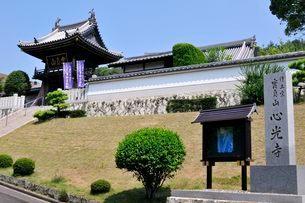 寛貞山心光寺境内の写真素材 [FYI02647092]