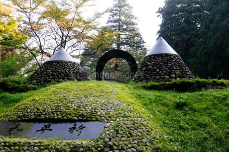 水の森瓜割 天徳寺の公園の写真素材 [FYI02647143]