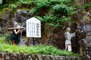 史跡,生野銀山,不動滝の写真素材 [FYI02647303]