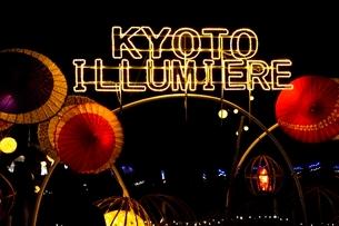 るり渓温泉,京都イルミエ-ル,天空の森の写真素材 [FYI02647348]