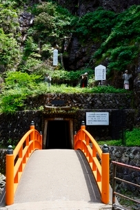 史跡,生野銀山,滝間歩旧抗出口の写真素材 [FYI02647670]