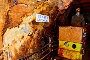 史跡 生野銀山 蓄電池機関車の写真素材 [FYI02648905]