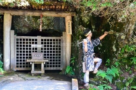 史跡 生野銀山 生野鉱山見石の写真素材 [FYI02648919]