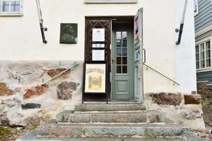 ホルム・ハウス 旧豪商の屋敷を利用した博物館の入口の写真素材 [FYI02649010]