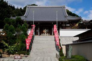 弁財天智禅寺の本堂の写真素材 [FYI02649042]
