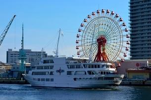 神戸港中突堤からのハーバランドモザイクの写真素材 [FYI02649179]