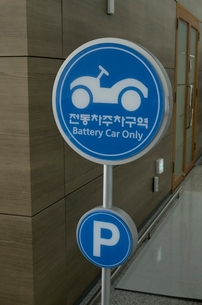 インチョン空港内の電気カートの駐車位置の写真素材 [FYI02649930]