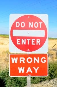 交通標識進入禁止の写真素材 [FYI02651068]