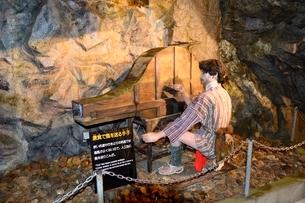 史跡,生野銀山,観光坑道の写真素材 [FYI02651160]