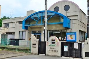 町田市立こうさぎ保育園の写真素材 [FYI02651593]