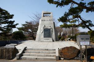 臨津閣の歌詞碑の写真素材 [FYI02651837]