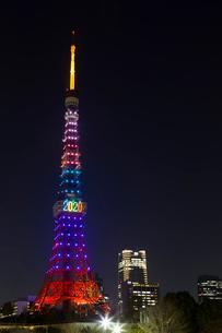 五輪招致ライトアップの東京タワーの写真素材 [FYI02652247]