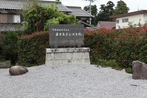 藤堂高虎出生地の写真素材 [FYI02652652]