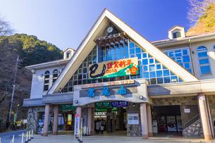 高尾山ケーブルカー 清滝駅の写真素材 [FYI02652939]