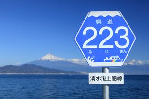 県道223号線の標識と富士山の写真素材 [FYI02653808]