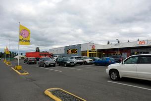 アイスランドのスーパーの写真素材 [FYI02653924]