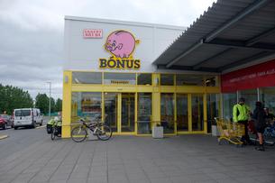アイスランドのスーパーの写真素材 [FYI02654081]