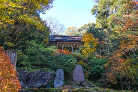 那谷寺護摩堂の写真素材 [FYI02654083]