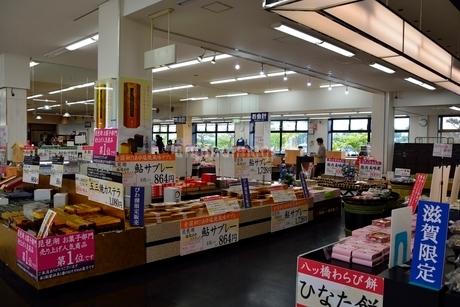 守山 道の駅特産物の写真素材 [FYI02655505]