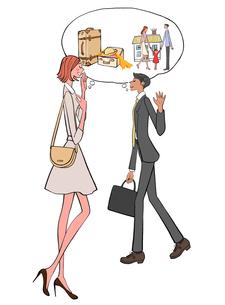 家に帰ったら何をしようかと想像する女性社員と男性社員のイラスト素材 [FYI02658007]