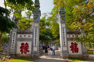 玉山神社の写真素材 [FYI02659183]
