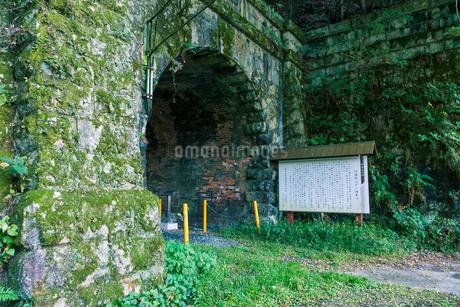国鉄逢坂山隧道跡の写真素材 [FYI02659220]