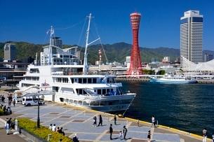 神戸,ハーバランドモザイクからの街並みの写真素材 [FYI02659222]