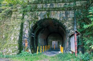 国鉄逢坂山隧道跡の写真素材 [FYI02659487]