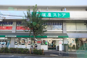 松坂屋ストアの写真素材 [FYI02659577]