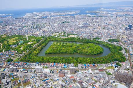 仁徳天皇陵 空撮の写真素材 [FYI02659879]
