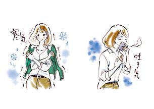 寒気や吐き気を感じている女性のイラスト素材 [FYI02659928]
