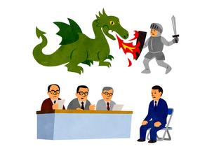 面接を受けるビジネスマン 龍に立ち向かうビジネスマンのイラスト素材 [FYI02660026]