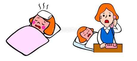 熱を出した子供、病院に電話をする母のイラスト素材 [FYI02660084]