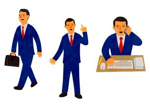 仕事中のビジネスマンのイラスト素材 [FYI02660107]