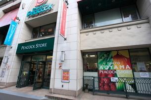 大丸ピーコック青山店の写真素材 [FYI02660125]