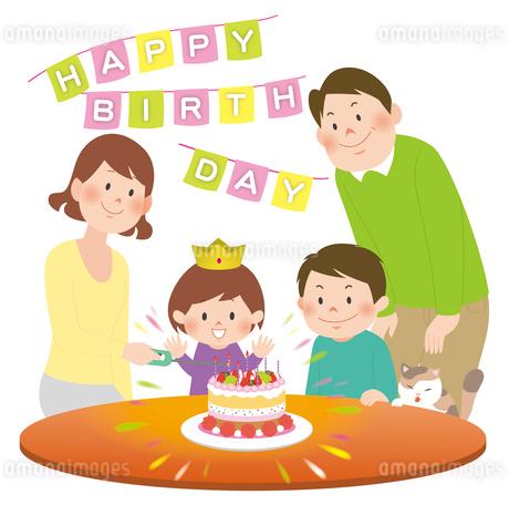 家族と誕生会のイラスト素材 [FYI02660178]