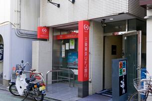 三菱東京UFJ銀行 池ノ上駅前ATMコーナーの写真素材 [FYI02660202]