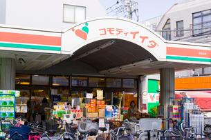 コモディイイダ浜田山店の写真素材 [FYI02660444]