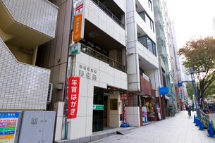 渋谷道玄坂郵便局の写真素材 [FYI02660450]