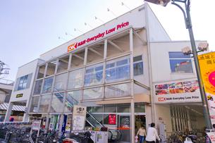 OKストア用賀駅前店の写真素材 [FYI02660531]